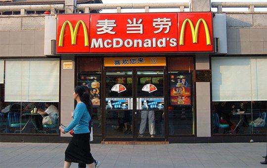 Mc Donald´s reabrió el 95% de sus restaurantes en China